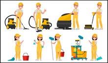 #شركه-القائد-للتنظيف-الشامل