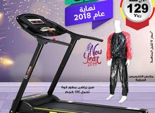 1.5HP Motorized Treadmill with FREE Sauna Suit