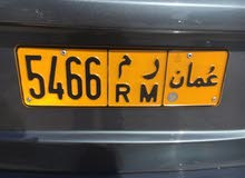 Number plate for immediate sale