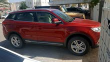 Geely Emgrand 7 2017 For Sale