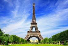 خدمات شنغن فرنسا علاج