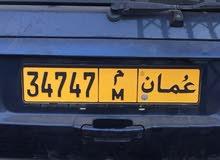 رقم مميز للبيع 34747  م