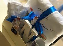 al_misk_cup20لطباعة الحرارية