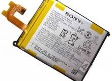 مطلوب بطارية سوني زد Sony Xperia Z