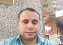 مقيم في الرياض