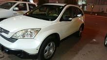 Best price! Honda CR-V 2007 for sale