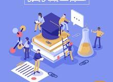 بيع حصة: تقنيات مبتكرة لثورة في التعليم الإلكتروني