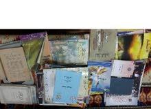 شراء الكتب الدينيه والثقافيه والاجتماعيه والعلميه