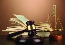 مطلوب محام او محامية سعودية