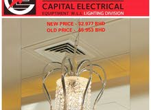 Capital Electrical Equipment - Lighting Division