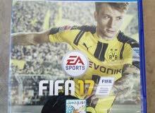 شريط FIFA17 نظيف
