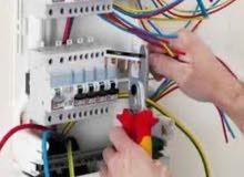 خدمات كهرباء وسباكة