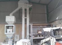 ماكينة تعبئة وتغليف استعمال خفيف