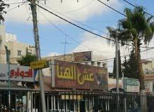 محل تجاري للإيجار بدون خلو الايجار الشهري 750دينار