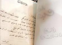 كتاب محمد عبده