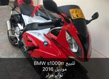 BMW motorbike made in 2016 for sale