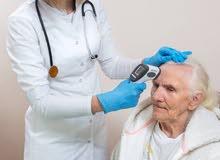 خدمات طبية