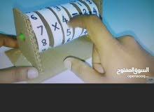 مدرس رياضيات يمني في جده