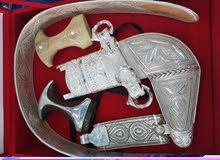 خنجر بقرن زراف هندي....