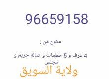 بيت للبيع في ولايه السويق بقربه جامع و مدرسه و شارع