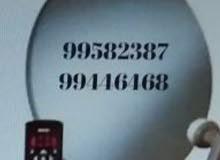 indian satellite technician Al satellite dish installed Al receiver s available