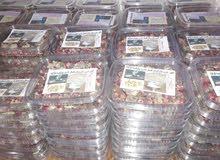 بخور عرب ذورائحه مميزه تملئ المكان باسعار مناسبه جدا