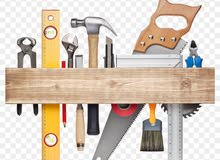 Carpentry and Joinery Wood works Call on 055 6601865