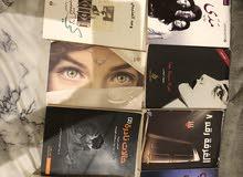9 كتب مستعمله للبيع و بعضها جديد