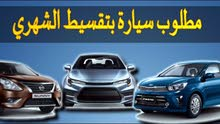 Other Not defined car for sale 2019 in Tripoli city