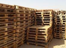 البيع وشراء طبا لي خشب وبلاستك 99086733