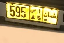 رقم ثلاثي 595 رمز ا س