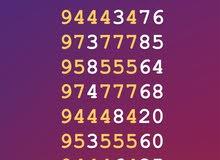 ارقام اوريدو ثلاثيه شبه رباعيه