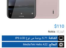 هاتف نوكيا2.2موديل2019 رام3وذاكرة32 اندرويد9 الهاتف شبه جديد بطاربة3000امبير