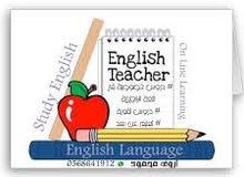 معلمة تاسيس ولغة انجليزية