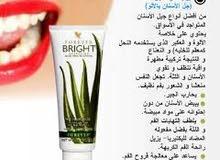 معجون اسنان bright