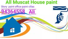 House paint  Working  call me 94364558