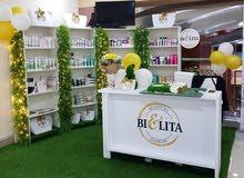 لأول مرة في البحرين مواد تجميل طبيعية عضوية من أكبر شركات مستحضرات التجميل الاوربية