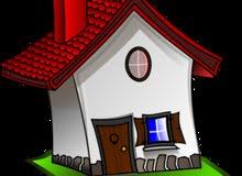 بيت مستقل