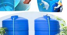 تنظيف الشقق - المكاتب - تنظيف وتعقيم الآبار وخزانات المياه