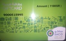 بطاقة ساكو 1100