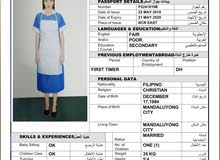 2 years Philippines  housemaid