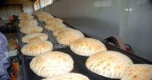كوشة خبزة مصرية آلية للبيع