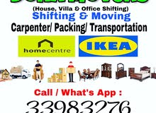 DOHA MOVERS WE DO WORK LOW PRICE
