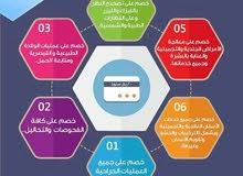 بطاقة تكافل العربيه خصم يصل الا 80% على جميع الخدمات الطبية لمده سنه كامله