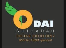 تصميم موقعك الالكتروني مع دومين واستضافة لسنة فقط ب 230 دينار