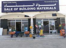 محل مواد بناء للبيع العاجل