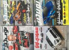 مجلات سيارات للبيع