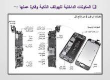 كاش فون الهواتف يقدم بمناسبت هلا فبراير