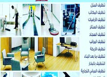 limbini cleaning and pest control services