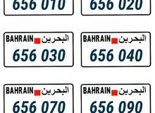 car numbers